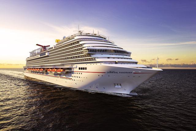 Die Carnival Panorama wird Ende 2019 in Dienst gestellt