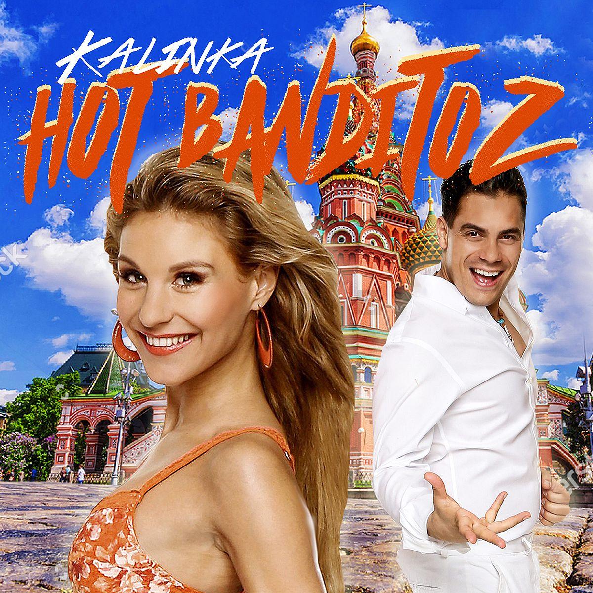 Kalinka: Song zur Fußball-WM von den Hot Banditoz