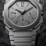 Schweizer Uhrmacherkunst: Fünfter Weltrekord von Bvlgari