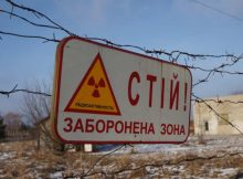 Kontrollstelle in Tschernobyl