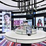 Trend-Synchronisierung: Grenzüberschreitender Flagshipstore von Sephora und Tmall Global