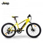Kindermobilität: Neues Jeep E-Bike für Kids hilft die Welt entdecken