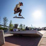 Kann dein Traum einer Skaterkarriere wahr werden?